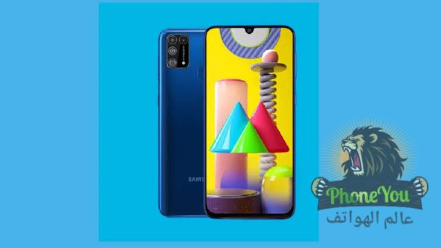 سامسونج تعلن رسميًا عن هاتفها الجديد  Samsung Galaxy M31 مع كاميرا رباعية وبطارية 6000 مللي أمبير .