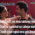 Ek Ladki Ko Dekha Toh Aisa Laga | Darshan Raval | Complete Song Lyrics with English Translation and Real Meaning | Sonam Kapur | RajKumar Rao