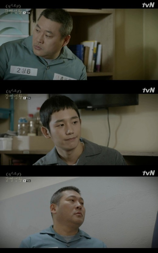 [Spoilers] Prison Playbook (Finale) + Rating