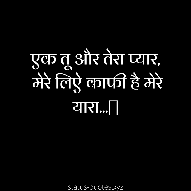 Hindi Love Shayari With images | Dil Love Shayari