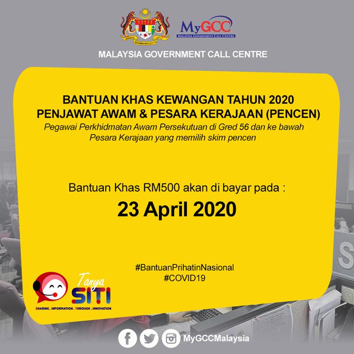 Tarikh bayaran bantuan khas kewangan PKP 2020