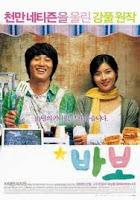 Phim Chuyện Tình Chàng Khờ - Miracle Of Giving Fool 2008