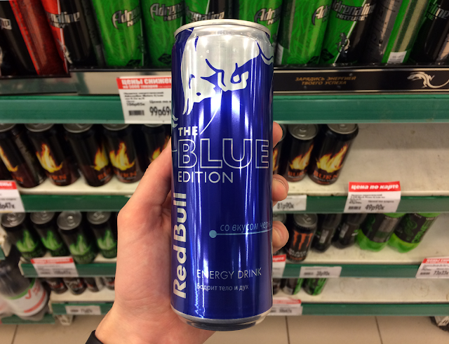 Новый Red Bull The Blue Edition со вкусом черники, Новый Ред Булл The Blue Edition со вкусом черники состав цена стоимость пищевая ценность