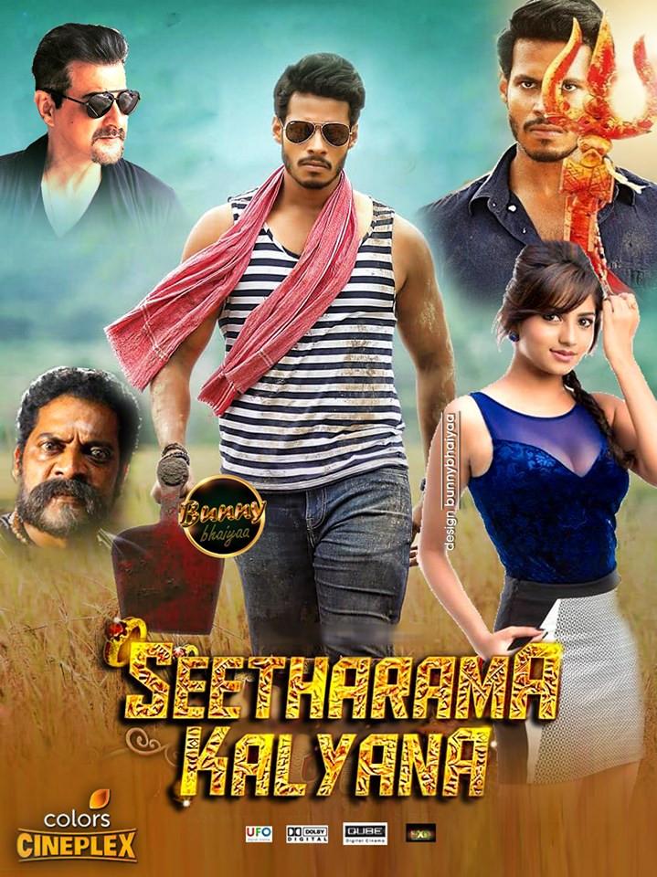 Seetharama Kalyana 2019 Kannada 480p HDRip 400MB Download