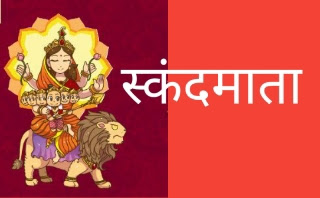 durga puja near me,du dur puja wishes,durga puja image, durga puja essay in hindi,