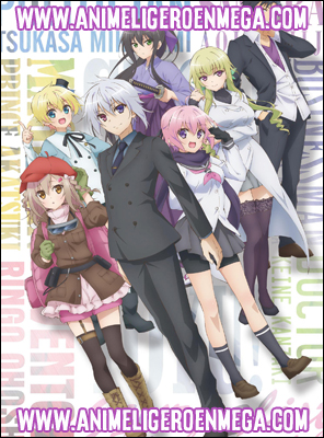 Choujin Koukousei-tachi wa Isekai demo Yoyuu de Ikinuku you desu!: Todos los Capítulos (03/??) [Mega - MediaFire - Google Drive] TV - HDL