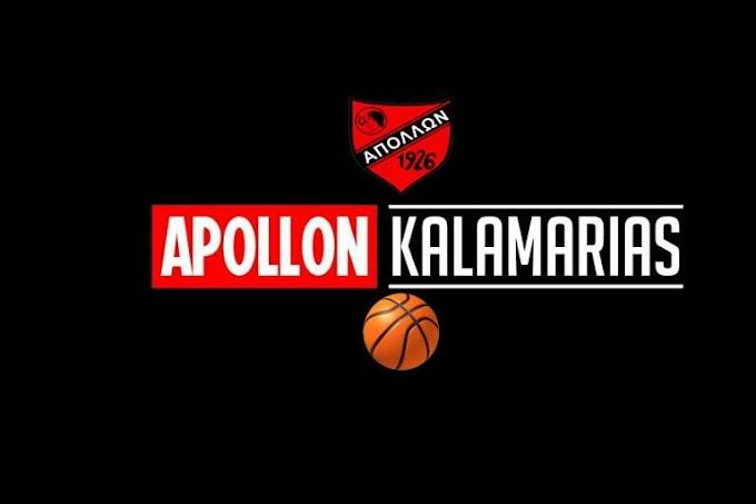 Δίπλα στην προσπάθεια για την εθελοντική αιμοδοσία τα τμήματα μπάσκετ του Απόλλωνα Καλαμαριάς
