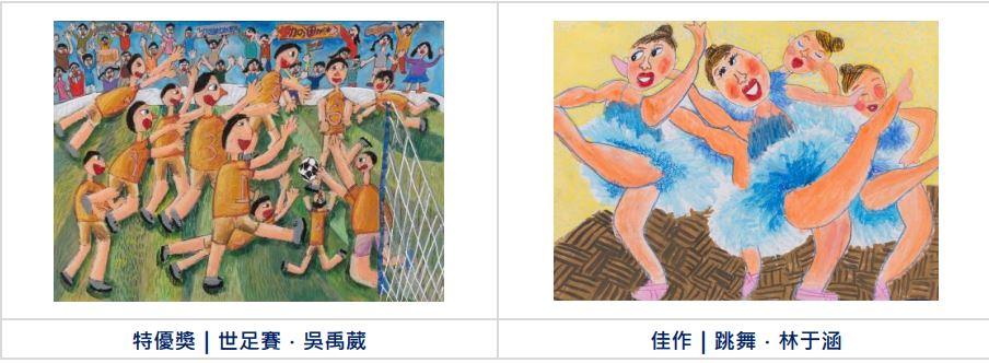 2020 新光三越兒童藝術季,一起 FUN 暑假!