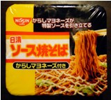 Nissin Yakisoba with Mayonnaise/Mustard Packet Jepang