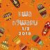 DOWNLOAD: Harmonize - KwaNgwaru || Mp3 AUDIO SONG