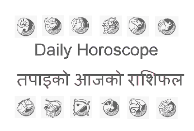 free rashifal daily horoscope for 1-feb-17-jagiredai