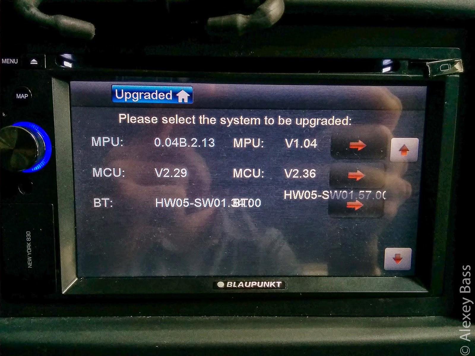 New Honda Civic Hatchback Mk9 2013: Blaupunkt New York 830 firmware