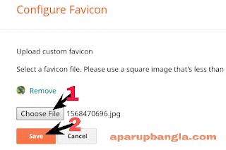 Blogger ব্লগের জন্য Favicon Icon কিভাবে তৈরি করবো ও পরিবর্তন করবো