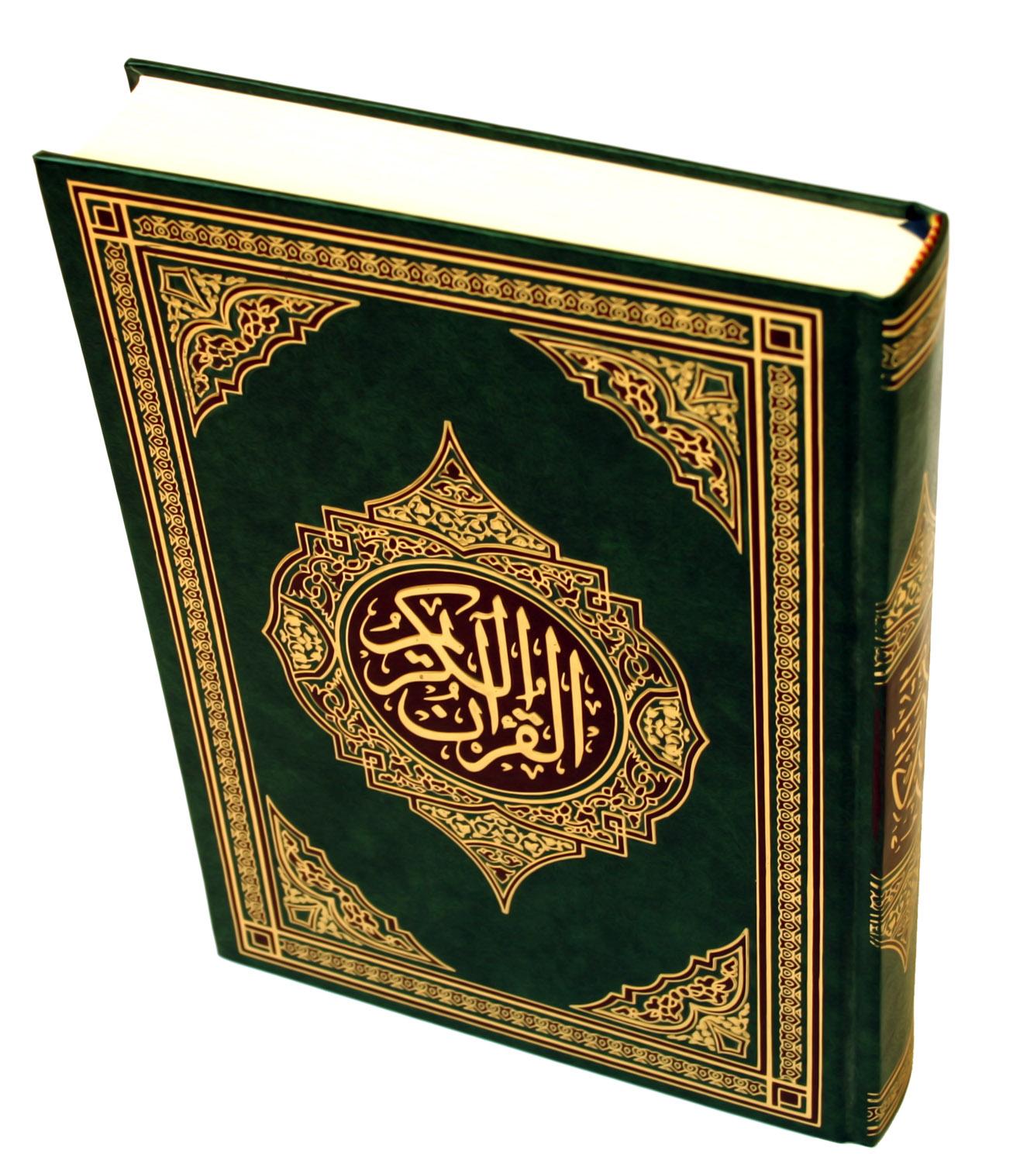 Islamic Wallpapers, Kaaba, Madina