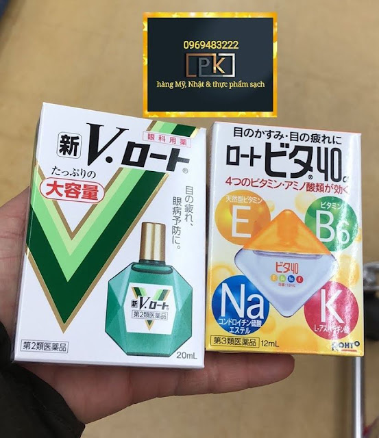 Nước nhỏ mắt Rohto Vitamin, hàng Nhật
