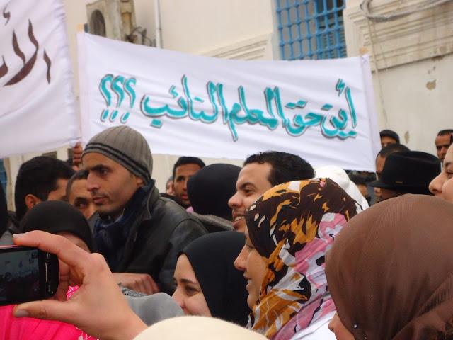 المهدية : وقفة احتجاجية للمعلمين النواب