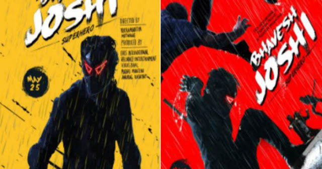 Bhavesh Joshi Superhero Movie Review