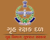 Gujarat Home Guard Department New Jobs Vacancies Official Notification