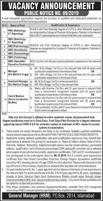 https://www.jobspk.xyz/2019/09/atomic-energy-po-box-2814-islamabad-jobs-2019-latest-advertisement.html?m=1