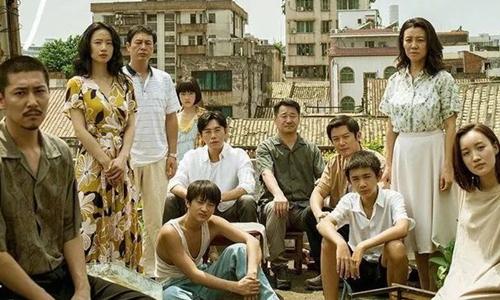 The Bad Kids (2020) - Sebuah Drama 12 Episode yang Seru dan Cukup Unik: Ya, Boleh Lah