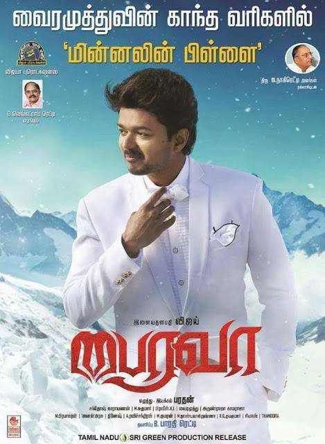 Bairavaa Tamil Movie Latest Posters