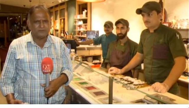 आ गया बजरंगी भाईजान का पाकिस्तानी  रिपोर्टर चाँद नवाब आपको फिर गुदगुदाने