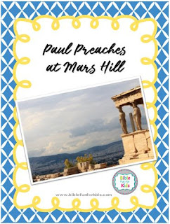 http://www.biblefunforkids.com/2018/02/10-paul-preaches-at-mars-hill.html