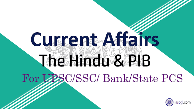 Current Affairs 1st November 2018 - For UPSC, SSC and Other competitive Exam