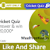 Amazon Cricket Quiz Time Answer Win Rs 20000