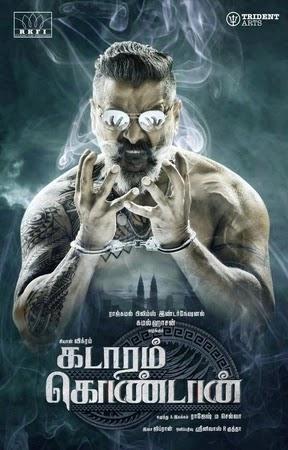 Kadaram Kondan Movie Review: A Tearjerker With A Message