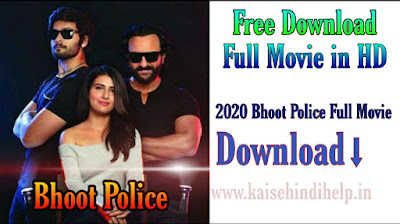 bhoot police full movie download 1080p hd,