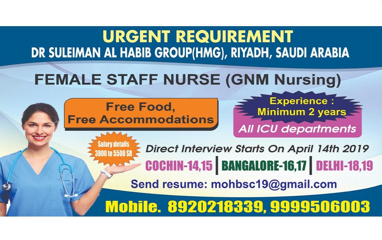 URGENT REQUIREMENT FOR NURSES TO DR. SULEIMAN AL HABIB GROUP, RIYADH, SAUDI ARABIA