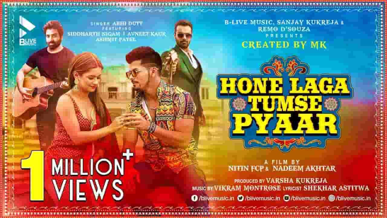 होने लगा तुमसे प्यार Hone laga tumse pyaar lyrics in Hindi Abhi Dutt Hindi Song