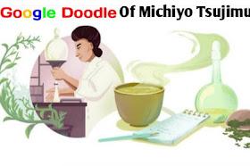 Michiyo Tsujimura Biography   ग्रीन टी के खोजकर्ता मिशियो सुजीमुरा की जीवनी