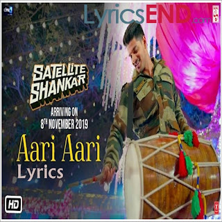 Aari Aari Lyrics Satellite Shankar [2019]