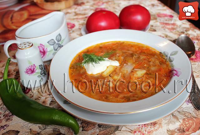 рецепт борща с томатом