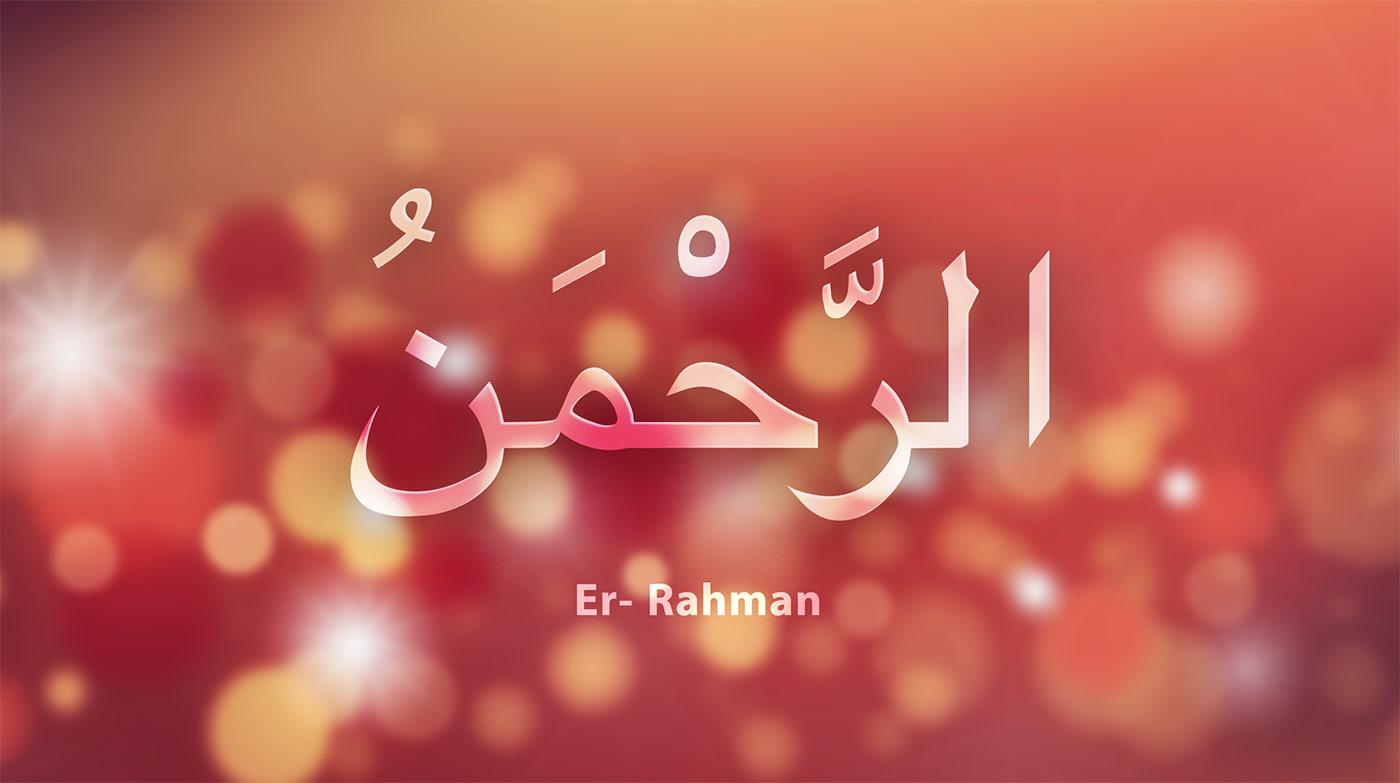 El-kuddüs isminin anlamı ve özellikleri