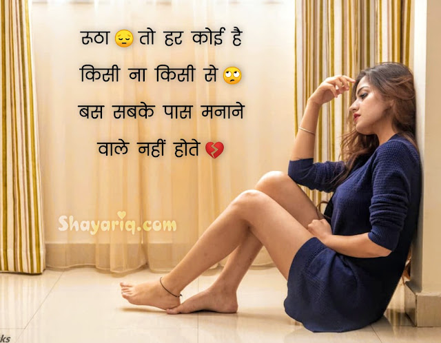 Hindi photo shayari, hindi photo Quotes, Hindi photo status, hindi photo poetry
