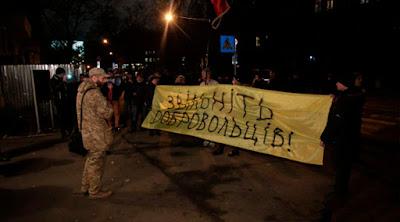 """Полиция задержала трех бывших бойцов батальона """"Донбасс"""""""