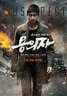 The Suspect 2013 Korean 480p BluRay 400MB With Bangla Subtitle