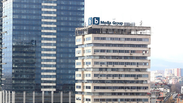 БТВ медия груп