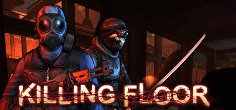 تحميل لعبة Killing Floor