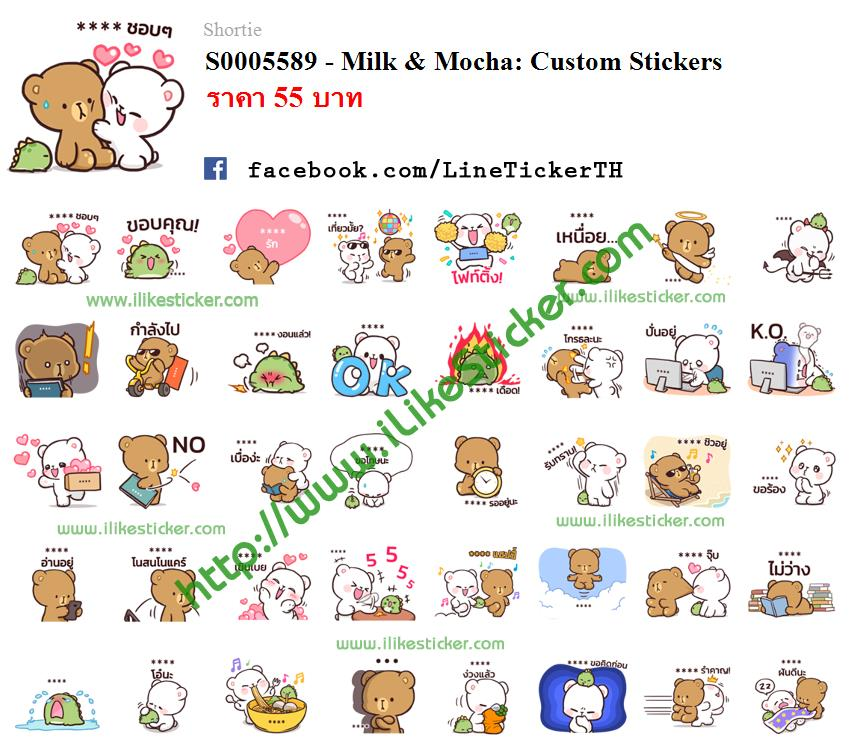 Milk & Mocha: Custom Stickers