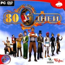 The days in games around pc for 80 download free world