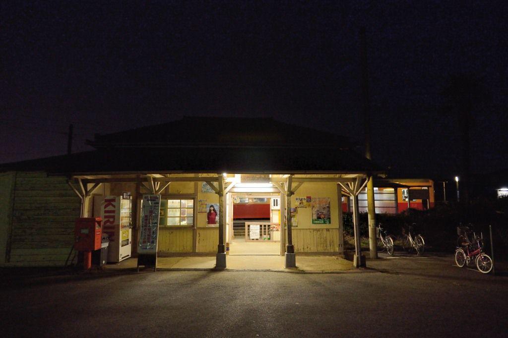 Kominato_Railway_02