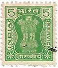 Selo Lion Capital of Ashoka, 1984