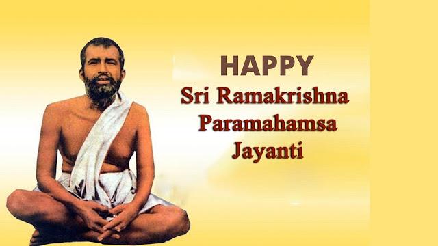 Ramakrishna paramahamsa quotes in English, Ramkrishna paramhans quotes in English,sri ramakrishna jayanti quotes