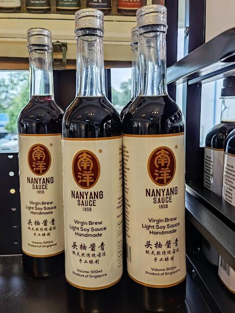 Nanyang_Sauce_Brewery_Singapore