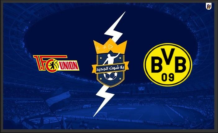 بث مباشر: مشاهدة مباراة بوروسيا دورتموند ويونيون برلين اليوم 2021/9/19 في الدوري الالماني