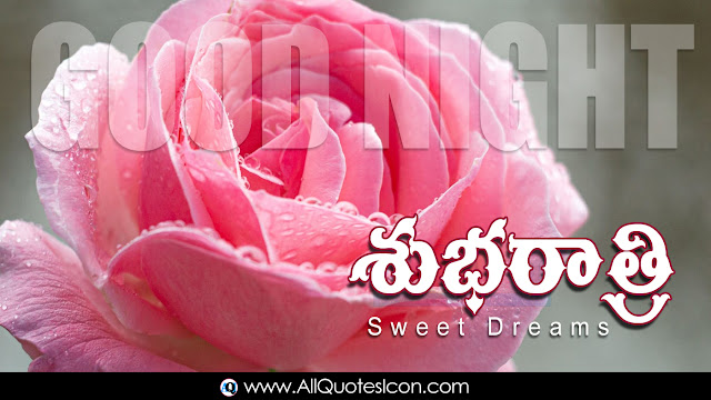 Telugu-good-morning-quotes-wishes-for-Whatsapp-Life-Facebook-Images-Inspirational-Thoughts-Sayings-greetings-wallpapers-pictures-images